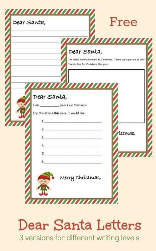 20 free printable letters to santa templates spaceships and laser dear santa letter templates spiritdancerdesigns Choice Image