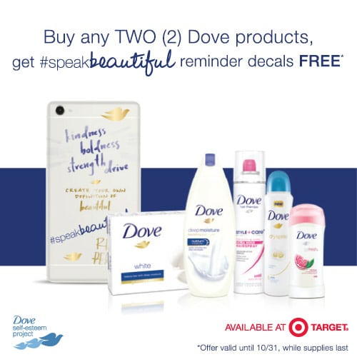 Dove Offer at Target