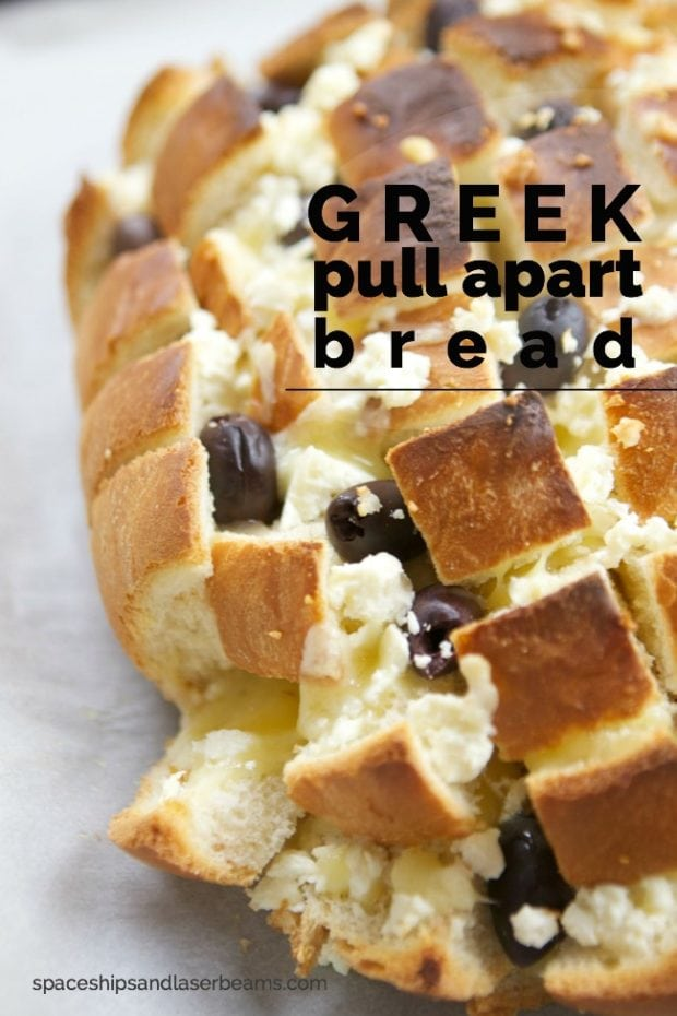 Cheesy Greek Pull Apart Bread Recipe