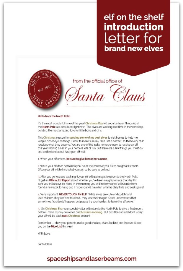 elf-on-the-shelf-introduction-letter