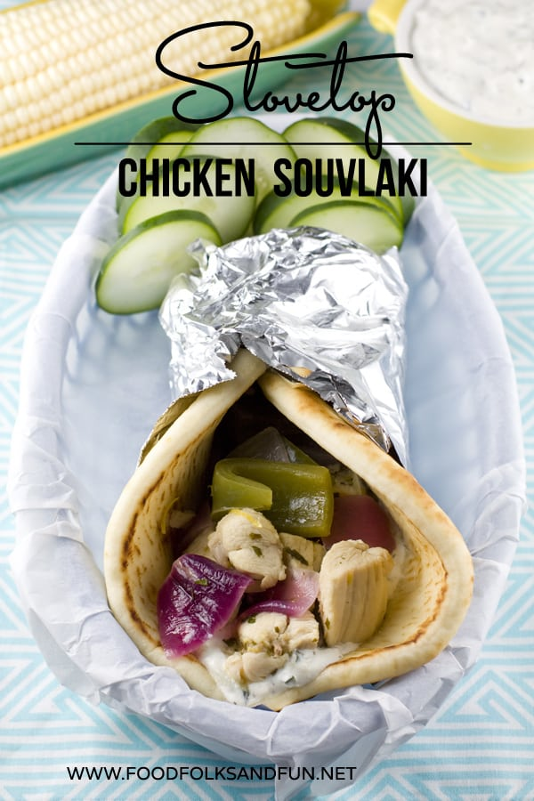 Stovetop Chicken Souvlaki Recipe